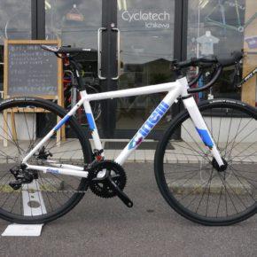 チネリとマジー ツーリングがメインで走りたい方、こんな自転車は如何ですか?